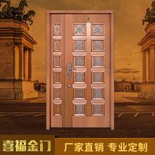 广东顺德厂家定制仿铜子母门 防盗铜门 庭院小区子母铜漆大门