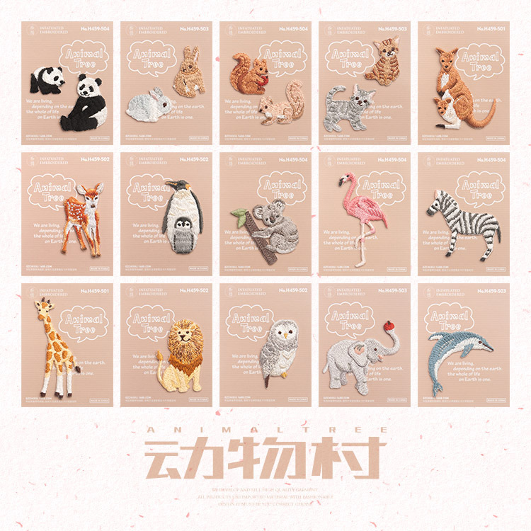 Crazy embroidery computer embroidery cloth paste clothing DIY lovely Flamingo patch paste decorative accessories back glue in stock
