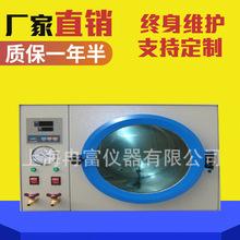上海冉富供应不锈钢内胆 真空干燥箱ZKG-1 150x210真空干燥箱