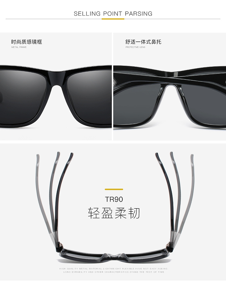 Cloth Fashion  glasses  (As shown in Figure-C5) NHFY0640-As-shown-in-Figure-C5
