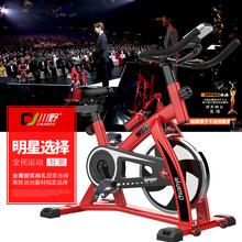 川野智能动感单车家用游戏健身车室内运动脚踏车健身器材厂家直供