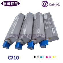 適用OKI C711粉盒C710打印機粉盒C711N C711DN粉倉 碳粉墨粉