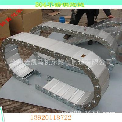 沧州金凯马厂家直销钢制拖链 钢铝拖链 坦克链