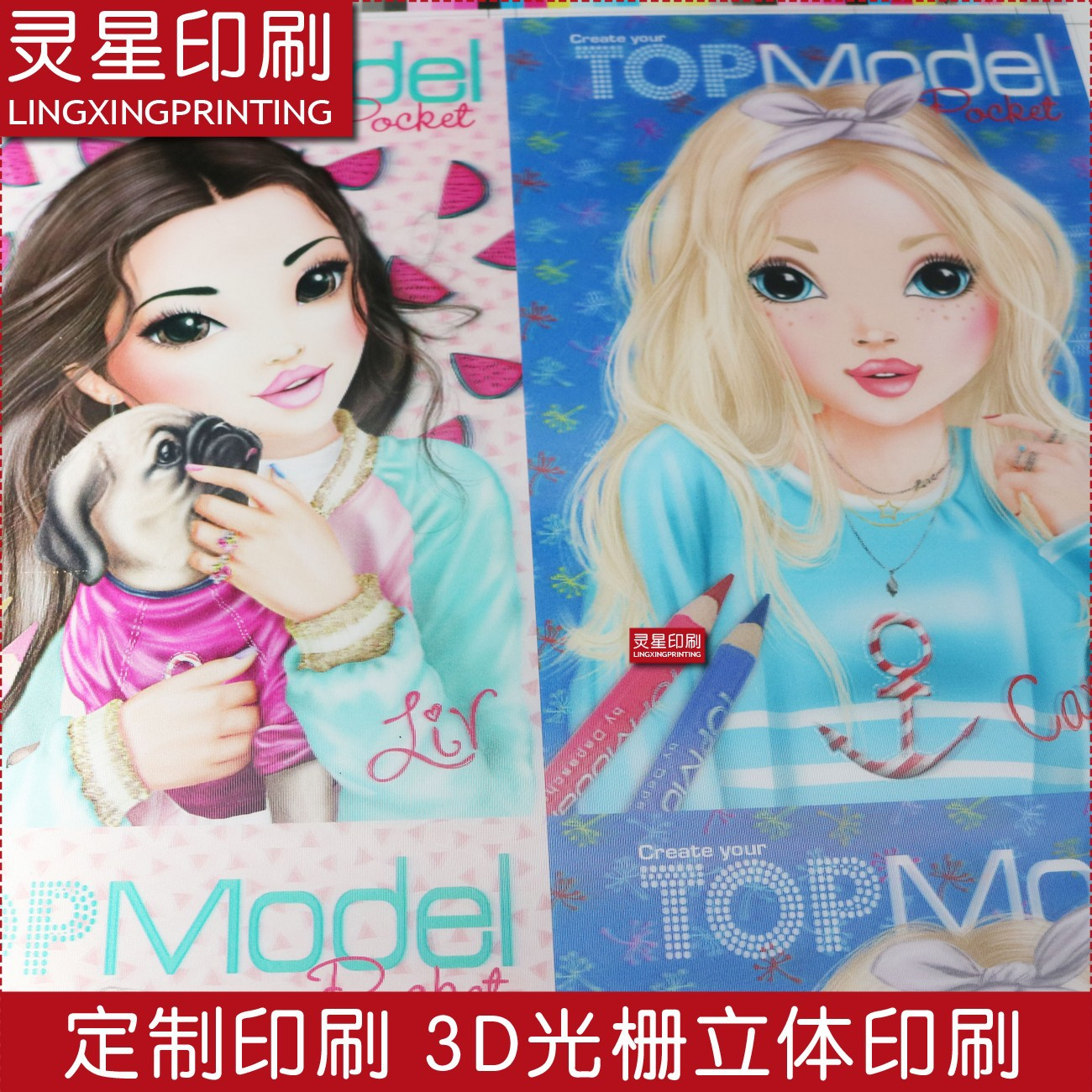 深圳三维立体印刷 3D图片彩印 定制美女卡通封面  PET光栅胶片