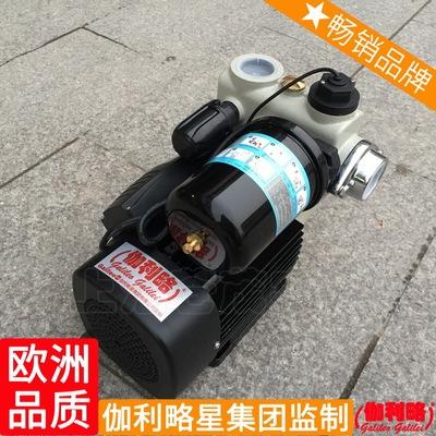 全自动自吸泵370w 水泵压力开关厂家 自动自吸增压泵 周