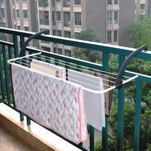 。阳台户外伸缩凉衣架室外杆窗台嗮窗外窗户推拉折叠晒被子晾衣晒