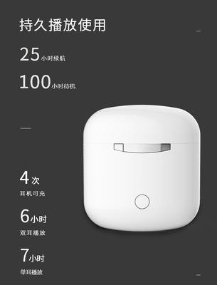 微�yi-9`��f�x�_0耳机 运动耳机 舒适耳机i9x批发