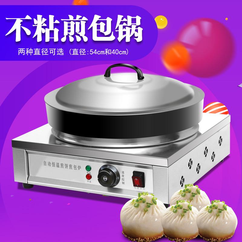 台式煎包炉煎饺炉饼炉电热煎饼锅控温烙饼机电饼铛煎饼机商用