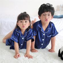 儿童睡衣男孩宝宝夏季短袖冰丝女童公主夏天真丝薄款男童小孩套装
