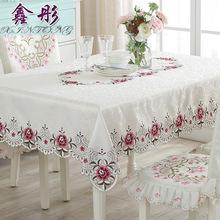欧式桌布 镂空刺绣桌旗 简约布艺台布家用餐桌布布艺茶几布长方形
