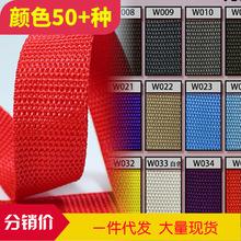 现货丙纶PP900D珠纹织带 多色箱包纺织服装辅料定做厂家批发加工