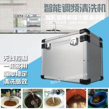 全新地暖管道清洗机自来水管清洗机 多功能水管清洗设备厂家直销