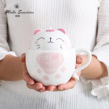 创意卡通猫咪陶瓷杯 可爱杯子带盖情侣咖啡杯 学生个性马克杯