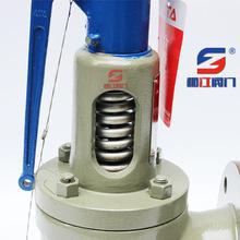 铸钢全启式安全阀A48Y-16C 压力锅炉安全阀 蒸汽安全阀DN150