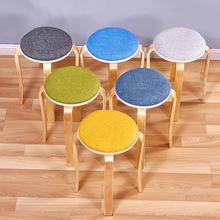 家用小凳子簡約高凳子可疊放圓凳子成人加厚軟面餐桌凳# 其他椅