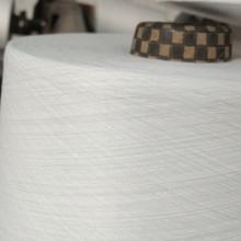 優質緊密紡全滌紗100s 自落整經紗 細旦滌紗