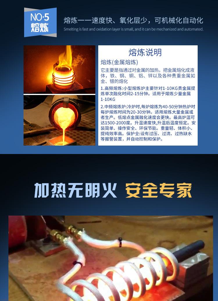 机械设备确定版_08.jpg