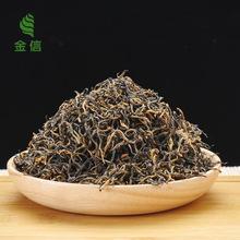 2019新茶产地货源福建桐木关正山小种 蜜香型红茶金骏眉茶叶25g