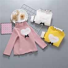 女童加绒打底衫女洋气秋装长袖时尚T恤棉宝宝白色冬季上衣1-8岁潮