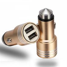 廠家直銷車載手機充電器 雙USB車充一拖二2.4A多功能車載充電器
