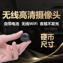 無線攝像頭wifi無光 手機遠程夜視網絡攝像機 家用監控器高清套裝