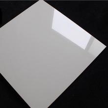 厂家直销瓷砖600*600超白抛光地板砖 批发超洁亮客厅卧?#19994;?#26495;砖