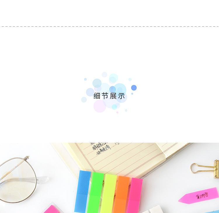 Korea stationery creative fluorescent classification index stickers NHHE156120