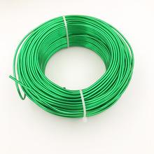 2mm彩色氧化铝线绿色铝丝手工编字金属工艺品自行车园艺盆景装饰