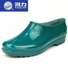 上海回力牌雨鞋 女士雨鞋元宝鞋低帮牛筋雨靴低3083