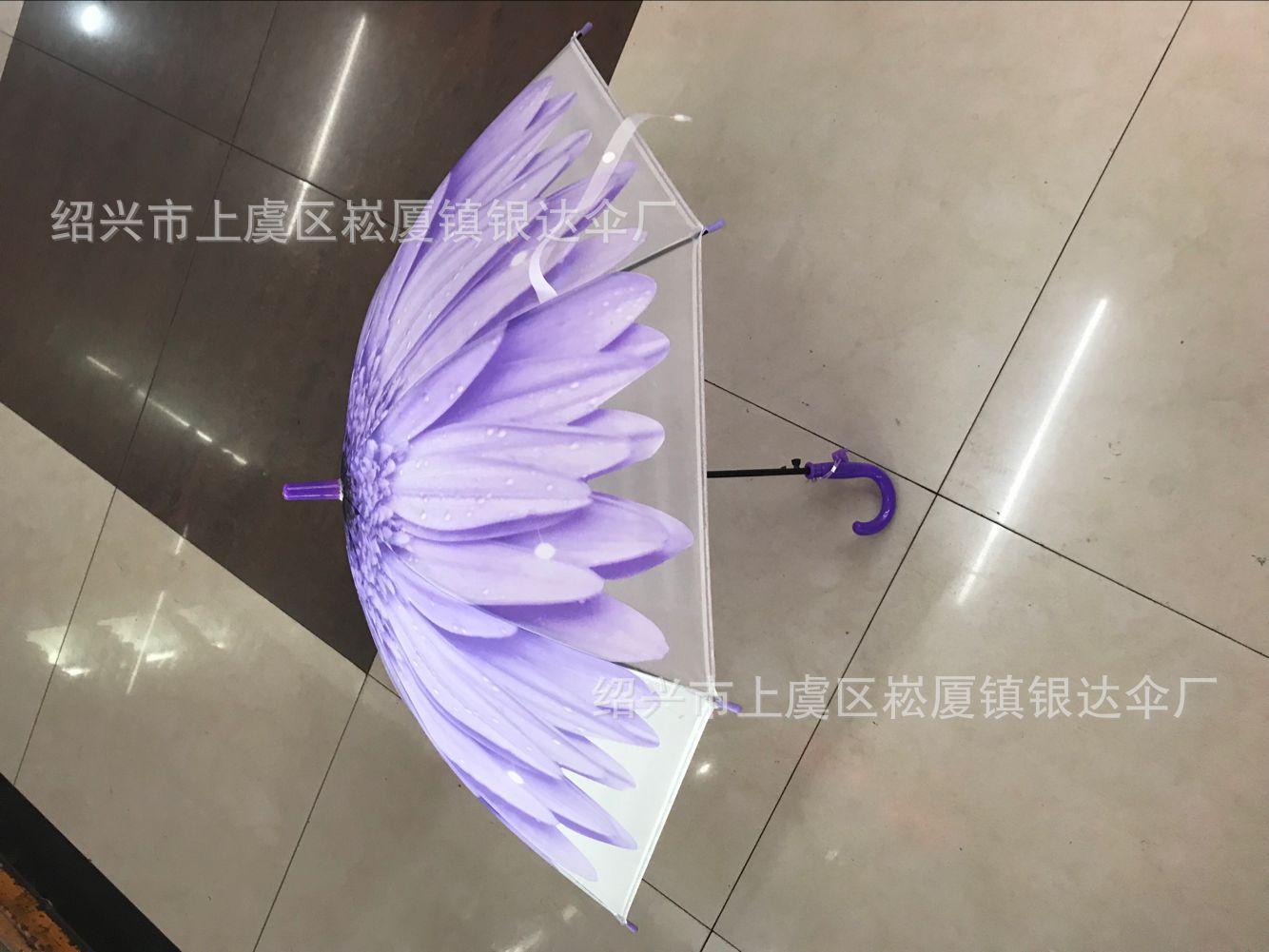 儿童伞50公分EVA环保伞自动8片颜色鲜艳漂亮可爱小孩子最喜欢