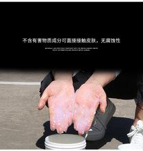 厂家直销透明防水胶外墙防水涂料厨卫建筑工程丙烯酸防水涂料批发