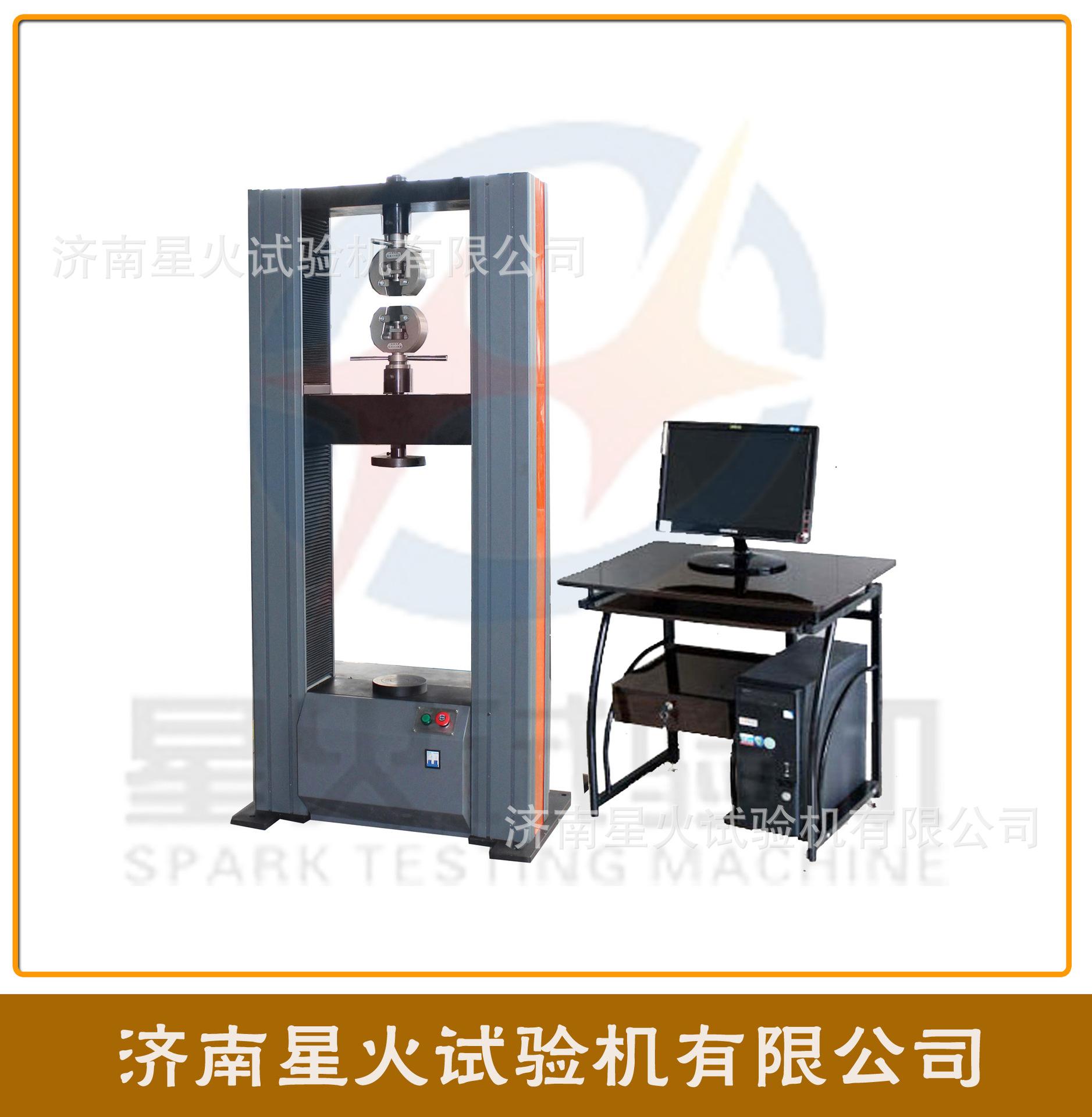 钢板屈服强度试验台技术方案 钢板抗拉强度试验机