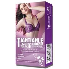 添天乐10只便宜避孕套低价安全套批发超薄光面大油量性用品