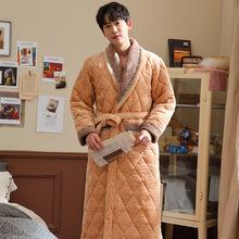 睡袍男冬季加厚长款浴袍青年男士冬天保暖加绒珊瑚绒夹棉睡衣男款