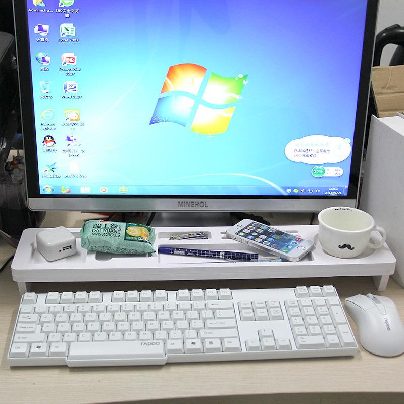 电脑键盘架置物架多功能桌面收纳架子办公桌整理架创意装饰架