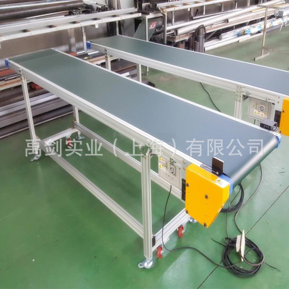 推荐定制小型皮带输送机 PVC皮带机 铝型材输送线 检测用传输机