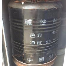 堿性棕G色力130%天津產25公斤/桶著色力高