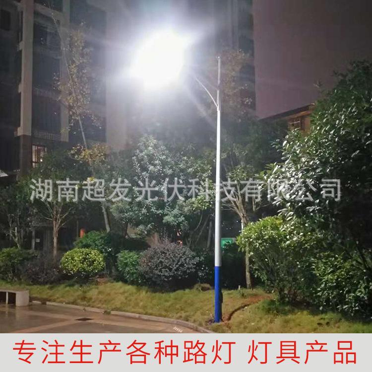 湖南超发光伏农村LED太阳能路灯道路灯工业区光伏路灯常规特惠款
