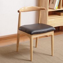 批发 北欧牛角椅纯实木橡胶木 西餐厅椅子咖啡馆凳子甜品店休闲椅