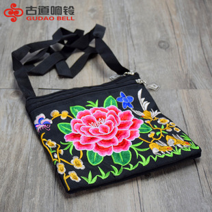Yunnan ethnic wind bag embroidered one-shoulder diagonal bag women's embroidery change mobile phone bag black canvas small square bag