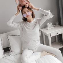 孕妇秋衣秋裤套装哺乳睡衣保暖内衣秋冬季产后月子服打底衣套装