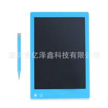 亿泽鑫厂家直销液晶手写板 儿童绘画涂鸦电子黑板 办公记?#29575;?#20889;板
