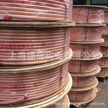 中央空调紫铜管 上海飞轮现货批发 R410a T2用途冷库 家用 工厂