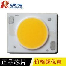 厂家直销LEDcob面光源高显指高光效灯珠 1215 射灯MR16光源