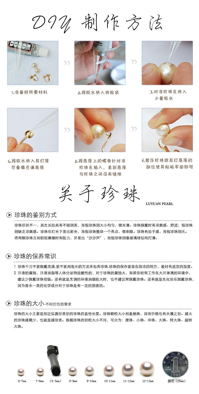 林志玲婚禮同款耳釘S925純銀女微鑲鋯石葉子珍珠耳環耳線DIY配飾