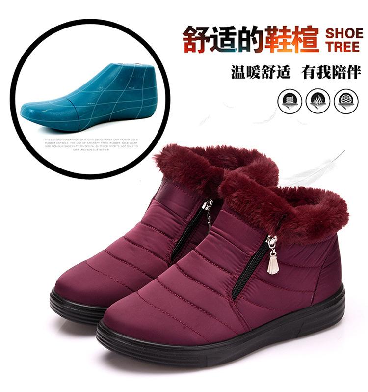 冬季保暖棉鞋女款拉链中老年加绒加厚防水棉鞋妈妈鞋大码雪地靴子