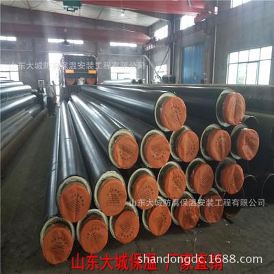 洛宁钢套钢蒸汽管、洛宁聚氨酯保温管厂家