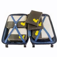 當天發貨新品尼龍包邊全掛里便攜衣物收納包套裝行李箱收納5件套
