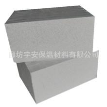珍珠岩保温板 防火珍珠岩板 珍珠岩保温建材 外墙屋面保温材料