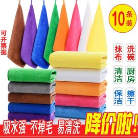 Table, towel, office, glass, tea table, towel, cloth, water absorption, thickening, tea table, cleaning hotel table, big table